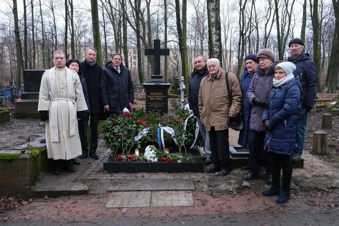 Освящение памятника уроженцу Пярну Фёдору Фёдоровичу Мартенсу