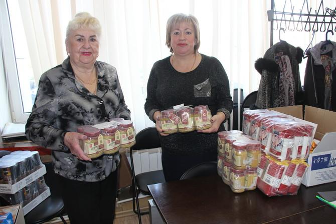 Благотворительная помощь пожилым